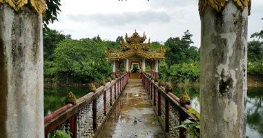 Lonbani Garden Südosten Myanmar